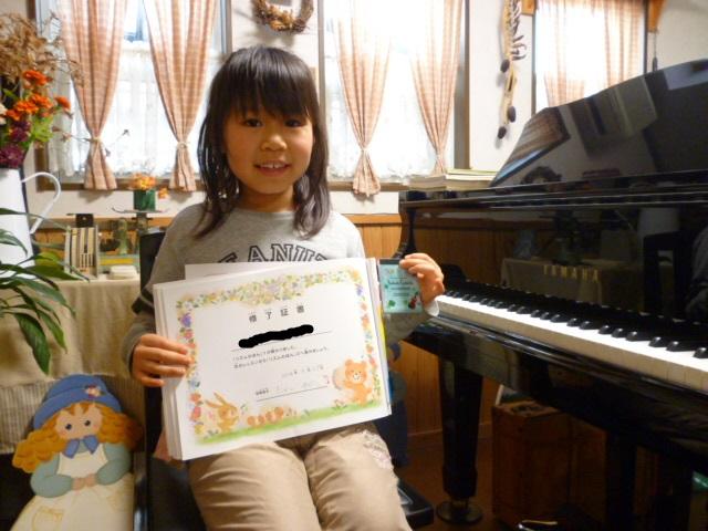 ピアノレッスン K