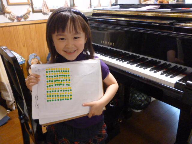 5.11 ピアノレッスンy 2