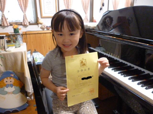 5.25 ピアノレッスン