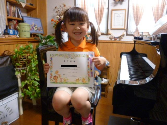 6.22 ピアノレッスンy1