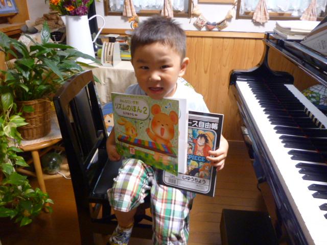 k ピアノレッスン リズムのほん2修了