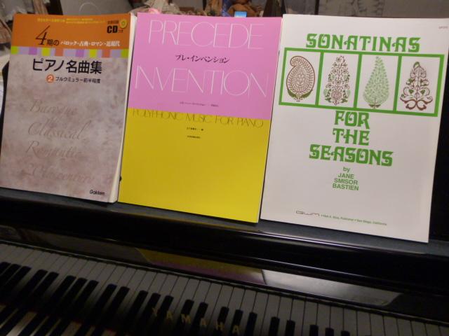 ピアノ曲集1