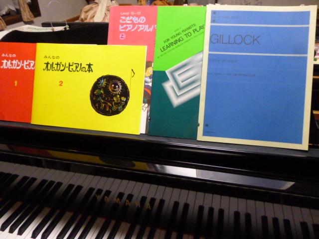 ピアノ曲集2