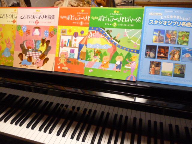 ピアノ曲集3