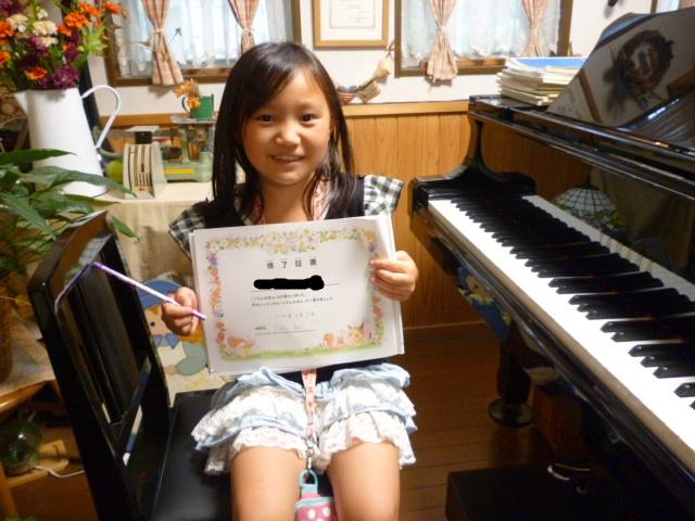 h ピアノレッスン リズムのほん3修了
