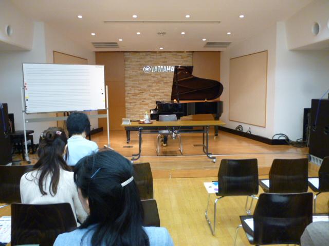 9.19 ピアノ指導法セミナー ヤマハ仙台店
