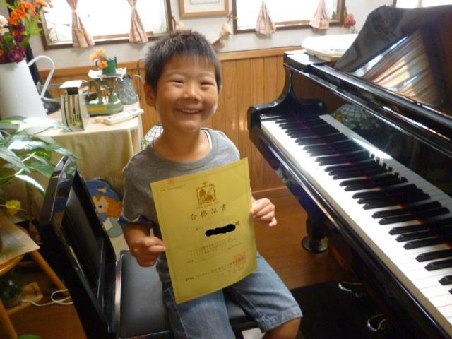 ピティナ・ピアノステップ 合格証書 r