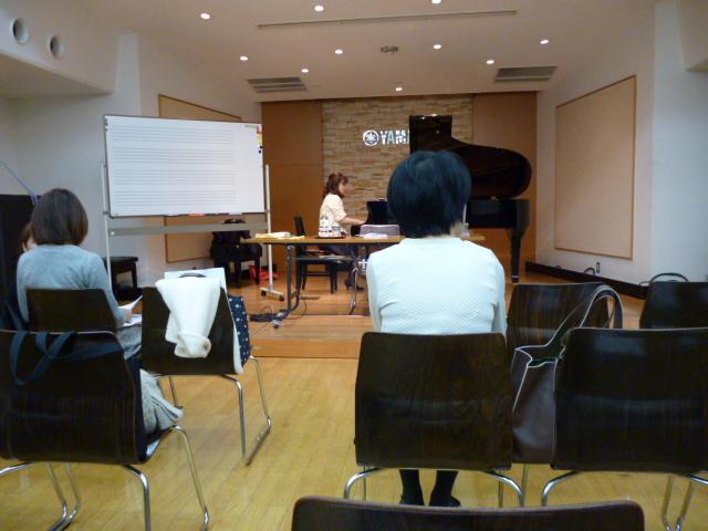 ヤマハ仙台店にて ピアノ指導法セミナー 11.13