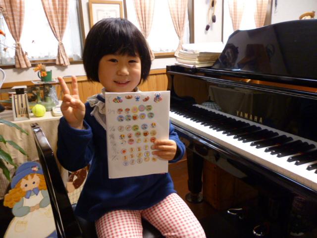 11.15 眞子ピアノレッスン