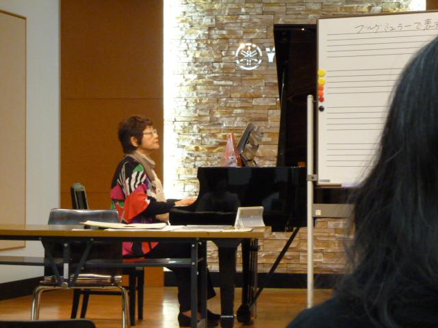 ピアノ指導法講座1