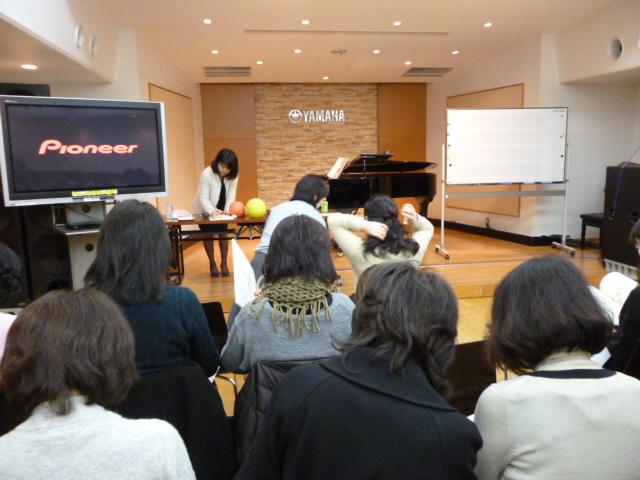 2.26 ピアノ指導法セミナー