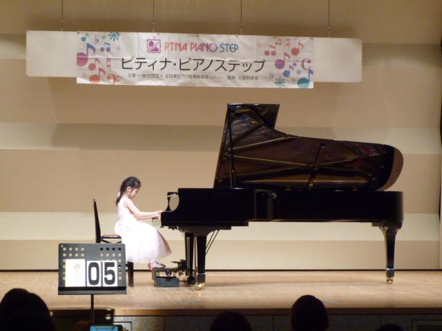 3.8 ピティナ・ピアノステップm