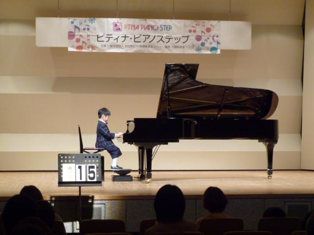 3.8 ピティナ・ピアノステップr