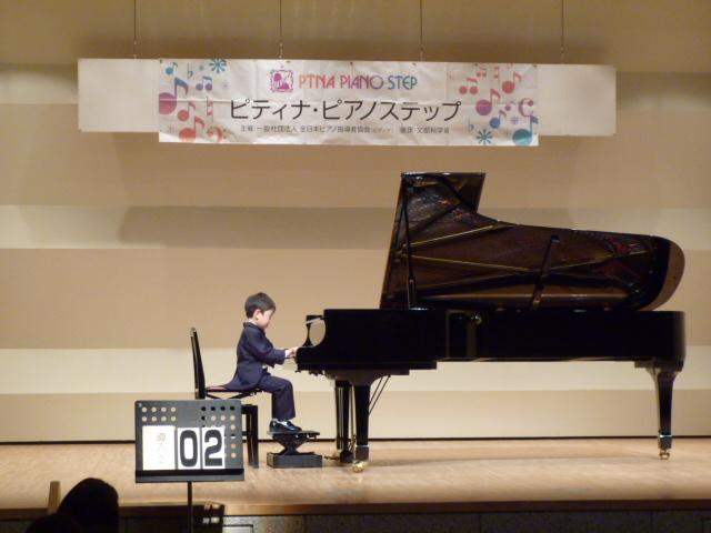 3.8 ピティナ・ピアノステップk
