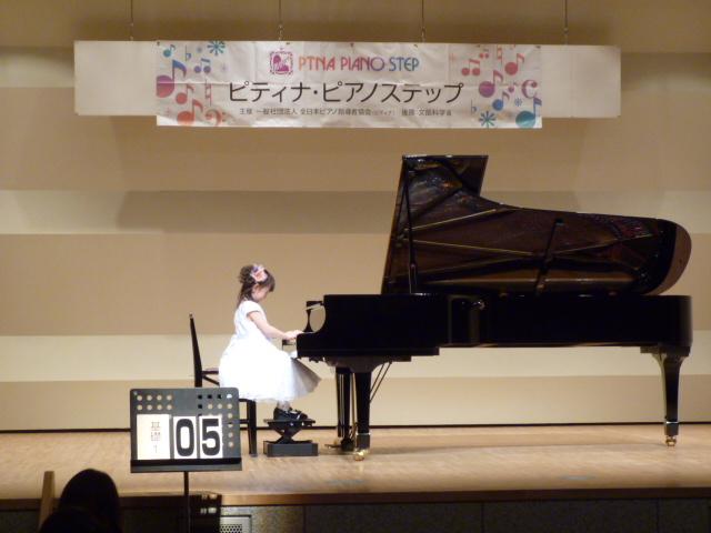 3.8 ピティナ・ピアノステップy