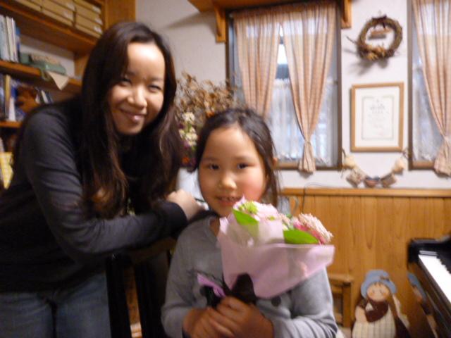 flower y2