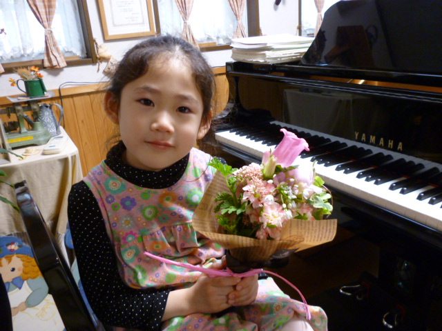 flower m
