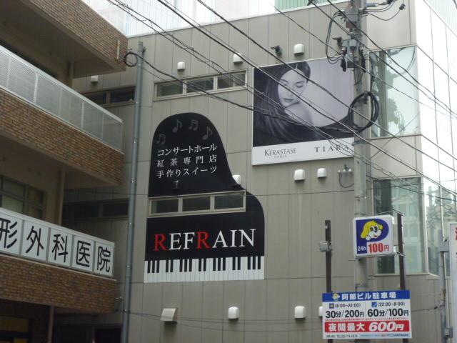 仙台市青葉区 ピアノコンサートホール1