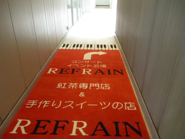 仙台市青葉区 ピアノコンサートホール ルフラン3