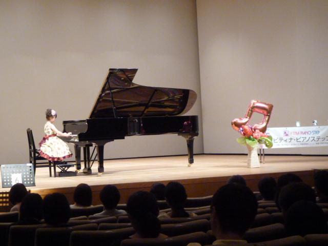 ピティナ・ピアノステップ 仙台7月 3