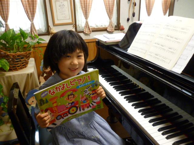 7.18 なかよしピアノ修了