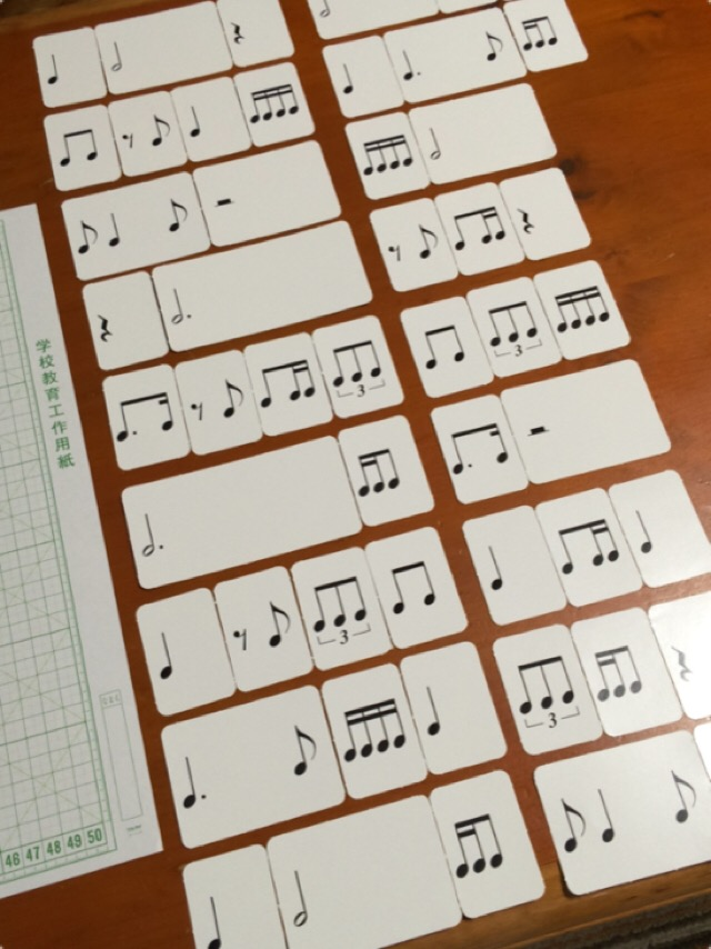 ピアノレッスングッズ リズムカード1 仙台市泉区のレーヴ・ジュール音楽院