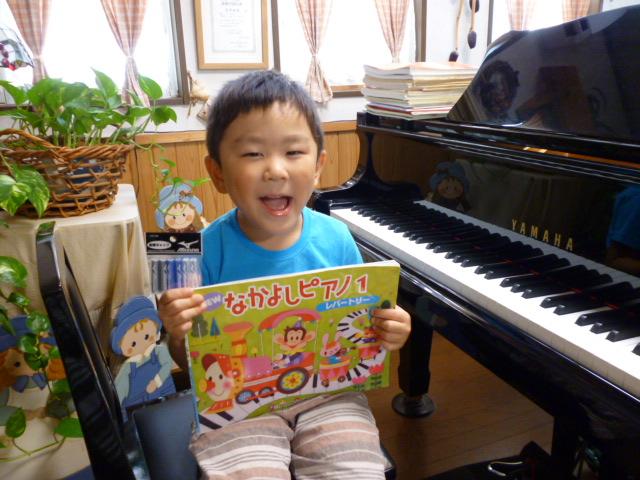 なかよしピアノ1修了 k