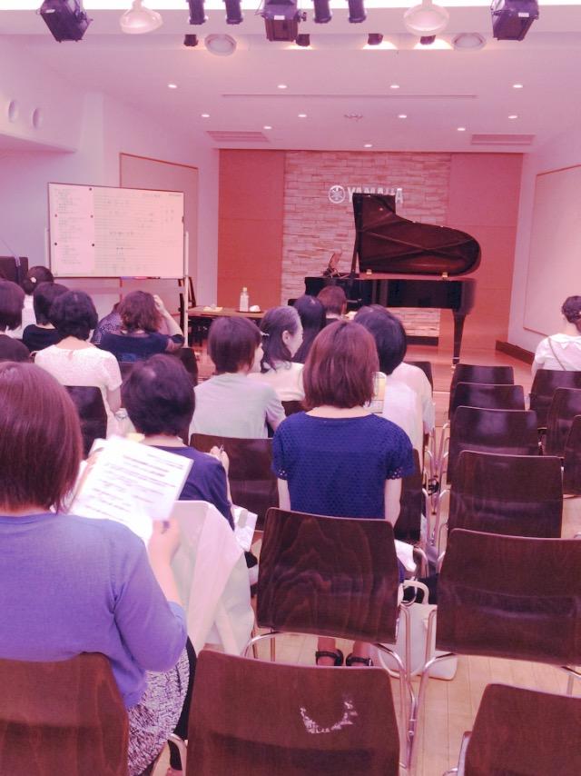 9.4 ピアノ指導法講座 ヤマハ仙台店