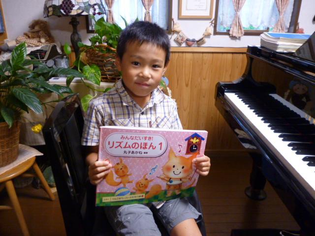 9.20 ピアノレッスン1