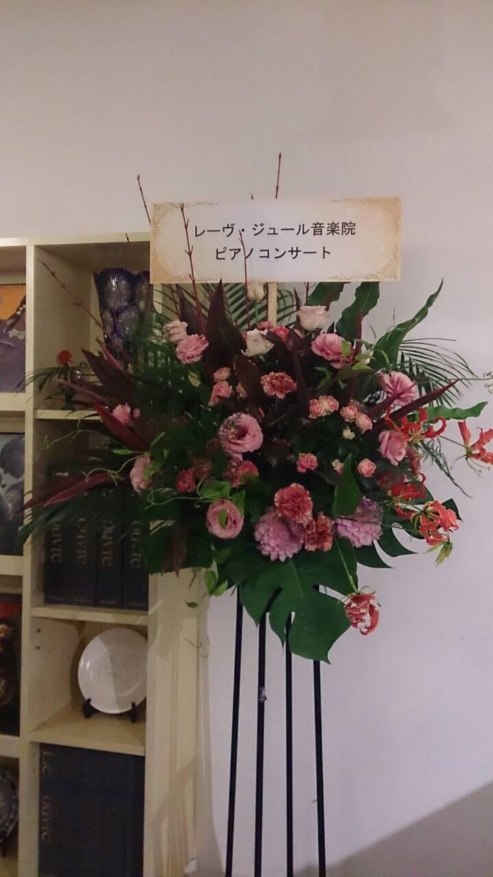 11.14 仙台市泉区のピアノ教室のブログ6