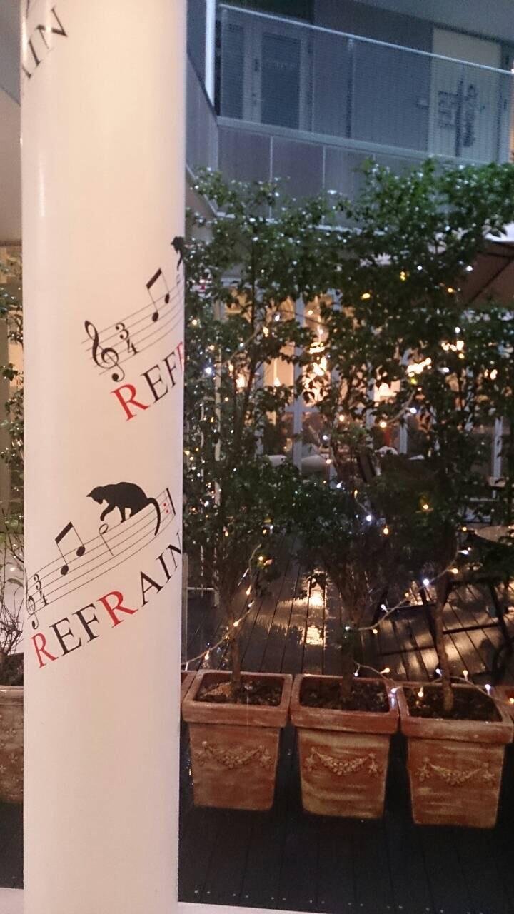 11.14仙台市泉区のピアノ教室のブログ8