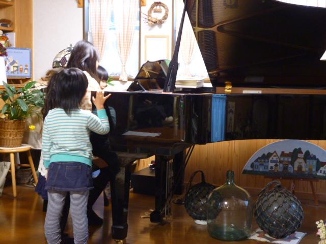 仙台市泉区のピアノ教室のブログ ピアノ争奪戦1