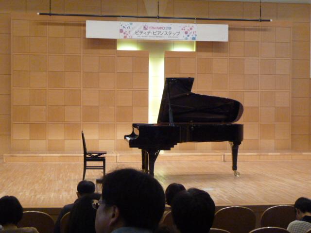 11.3 ピティナ・ピアノステップ仙台11月地区2
