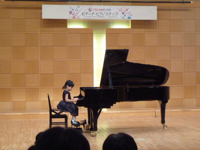 11.3 ピティナ・ピアノステップ仙台11月地区3