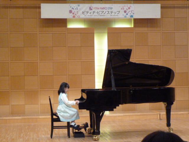 11.3 ピティナ・ピアノステップ仙台11月地区5