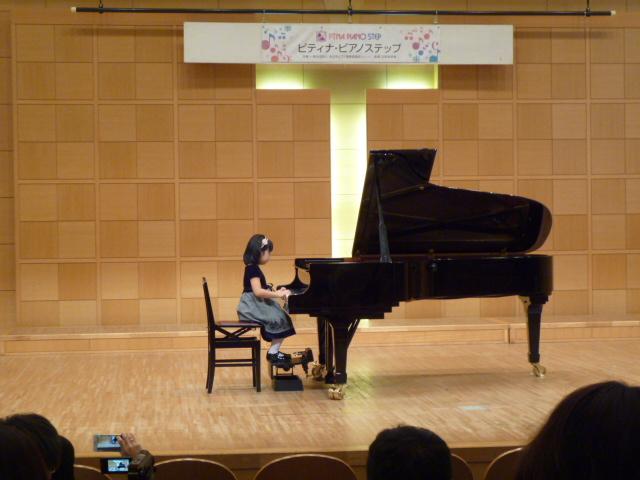 11.3 ピティナ・ピアノステップ仙台11月地区6