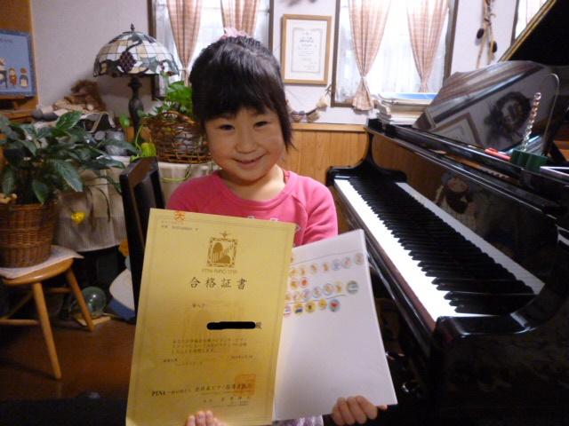 ピティナ・ピアノステップ仙台11月地区 m