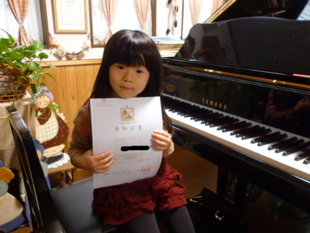ピティナ・ピアノステップ仙台11月地区 m1