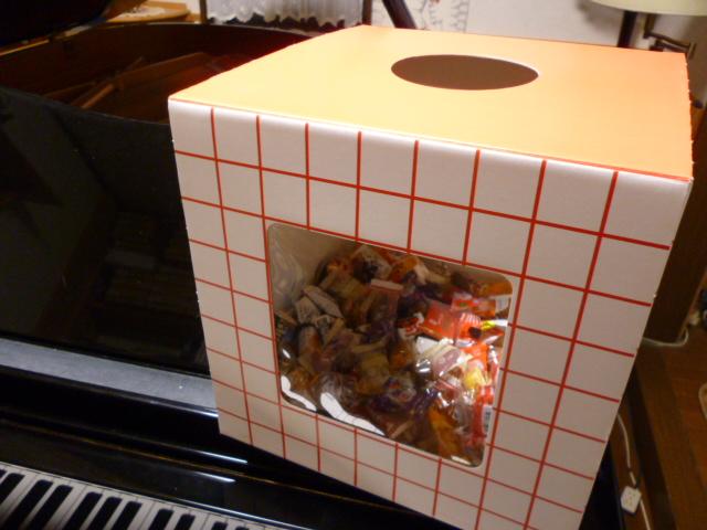 仙台市泉区のピアノ教室のブログ つかみ取り1
