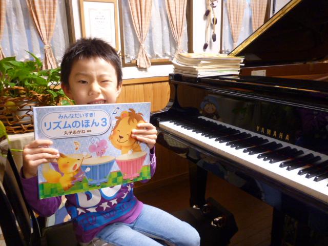 仙台市泉区北中山のピアノ教室 A