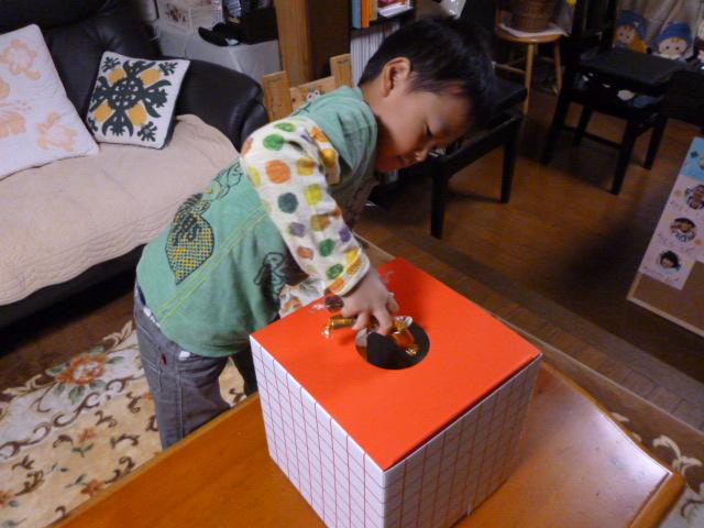 仙台市泉区のピアノ教室のブログ つかみ取り4