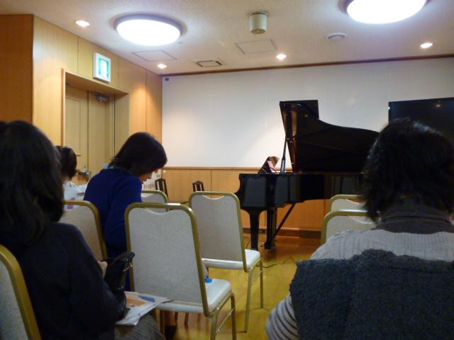 ピアノ指導法セミナー ベルエア仙台