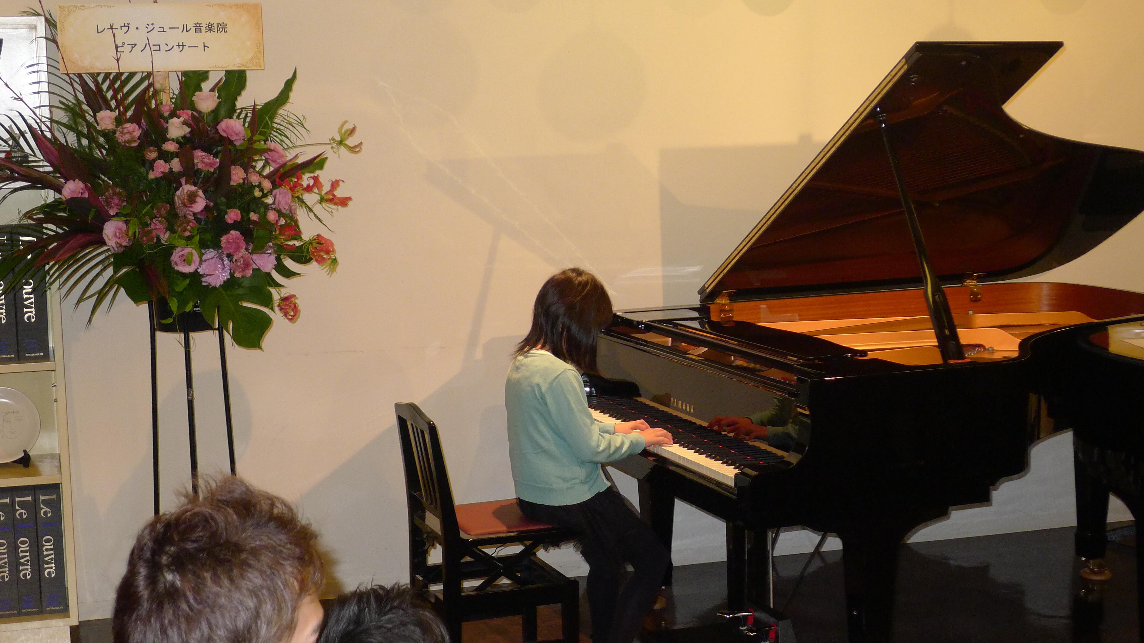 仙台市泉区北中山のピアノ教室 ピアノコンサート 七海1