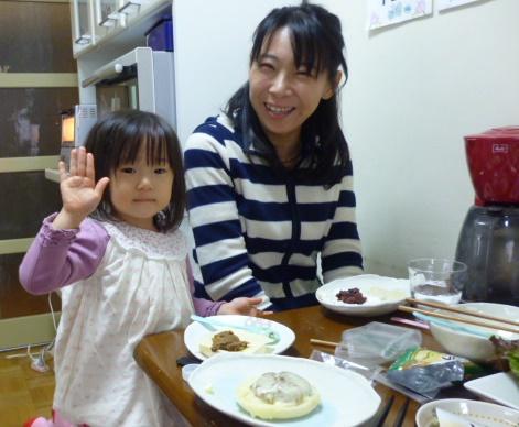 仙台市泉区北中山のピアノ教室 toa lunch