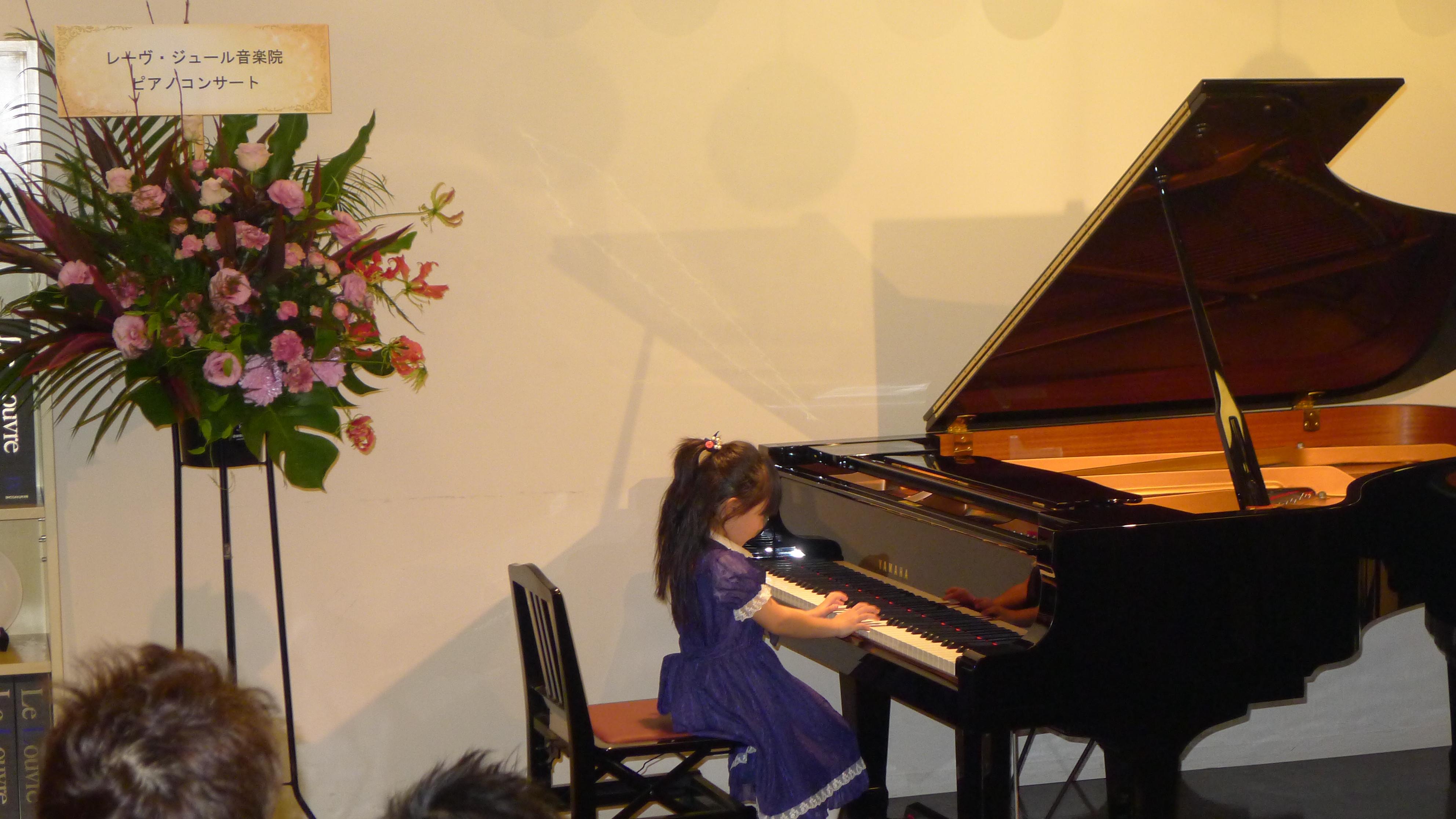 仙台市泉区北中山のピアノ教室 ピアノコンサートm